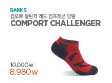 Rank5 컴포트 챌린저 레드 컴프레션 양말